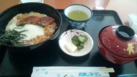 Unatoro_tsukimi_2